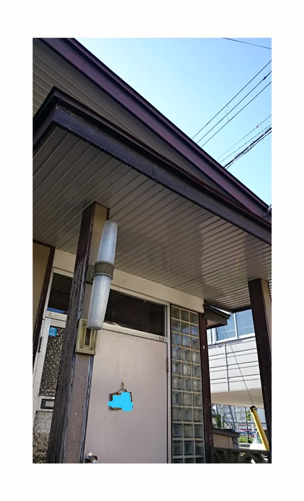 上越市O様/玄関の板金工事
